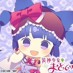 icon_yuma2