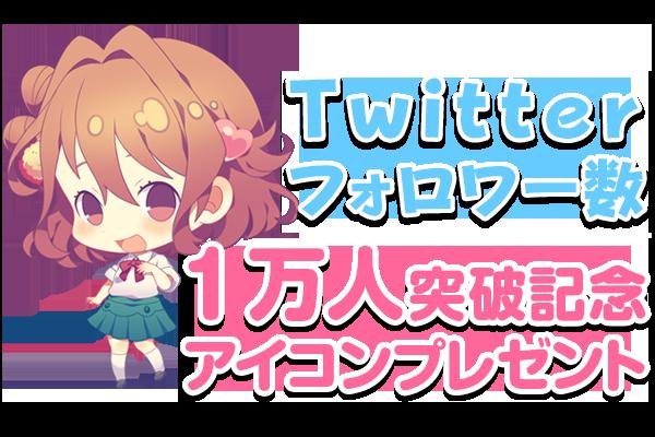 twitter_sp